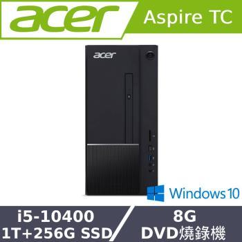 Acer宏碁 TC-875 六核效能桌上型電腦 i5-10400/8G/1T+256G SSD/300W/W10/DVD光碟機