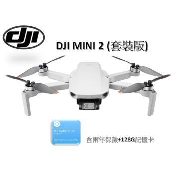 【新機上市,現買現飛】DJI 大疆 (Mavic Mini 2) 空拍機 公司貨 套裝版 (2年保險CARE+128G高速記憶卡)