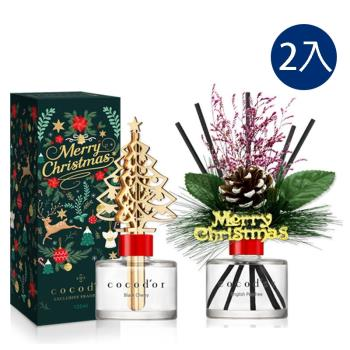 cocodor聖誕限定室內擴香瓶120ml(金樹+花圈)兩入組