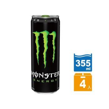 【魔爪Monster Energy】能量碳酸飲料355ml(4入/組)