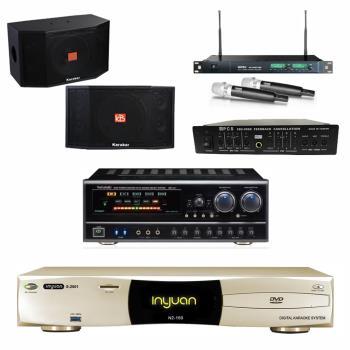 音圓S-2001 N2-150點歌機4TB+NaGaSaki BB-1BT+ACT-869+KARABAR KB-4310M+FBC-9900