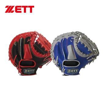 ZETT 330系列棒壘開指手套 BPGT-33012