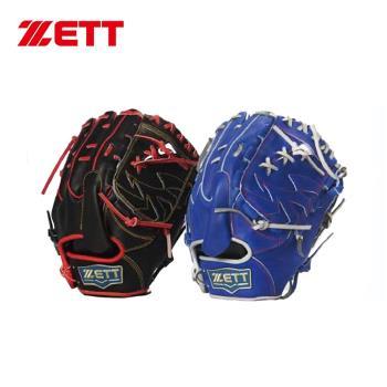 ZETT 330系列棒壘開指手套 BPGT-33011