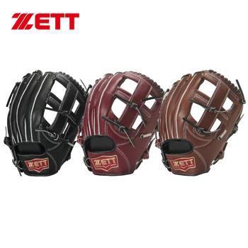 ZETT 550系列棒壘手套 BPGT-55015