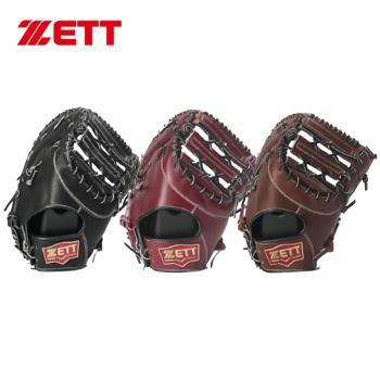 ZETT 550系列棒壘手套 BPGT-55013
