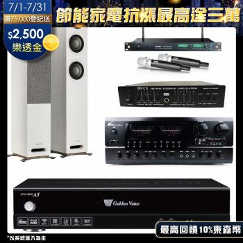 金嗓 CPX-900 A5伴唱機 4TB+FPRO BT-889+MIPRO ACT-869+JAMO S 807+FBC-9900