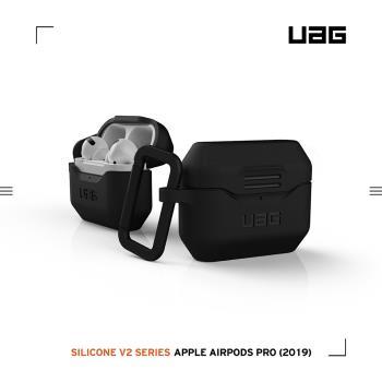 UAG AirPods Pro 耐衝擊防塵保護殼V2-黑
