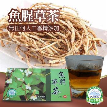 任-大雪山農場  魚腥草茶-3g-30包-盒  (1盒)