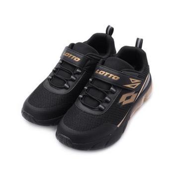 LOTTO SHINY 閃耀氣墊跑鞋 黑金 LT1AKR3070 大童鞋 鞋全家福