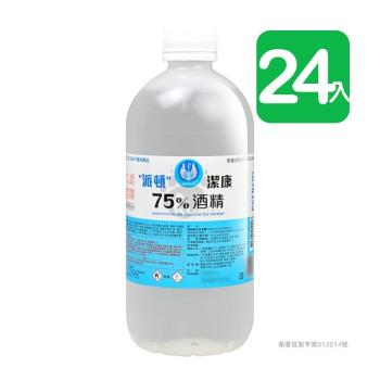 派頓潔康 75%酒精 500ml (24入)