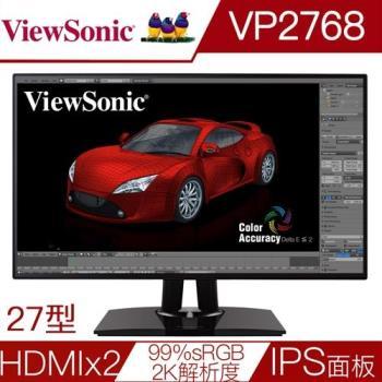 ViewSonic優派 VP2768 27型AH-IPS面板2K解析度99%sRGB抗藍光繪圖液晶螢幕