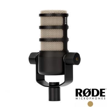 【福利品】RODE PODMIC 廣播級動圈式麥克風│可搭Caster Pro 直播用