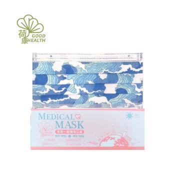 【丰荷 荷康】醫用醫療口罩 雙鋼印 台灣製造_水之呼吸(30/盒)