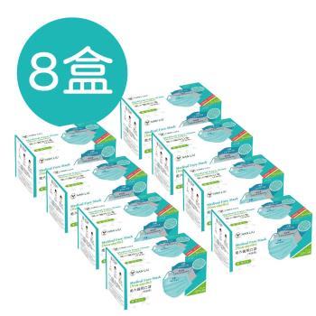 【雙鋼印-8盒組】MIT 南六醫用口罩(未滅菌) 50片/盒 蘋果綠