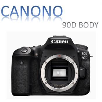 【促銷特惠組】Canon EOS 90D 單機身(公司貨)