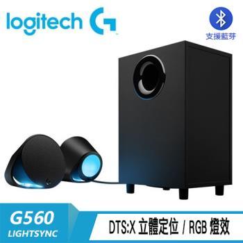 【logitech 羅技】G560 LIGHTSYNC PC 電競音箱系統 【贈冬日暖暖貼】