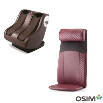 OSIM 暖足樂 OS-338 + 背樂樂 OS-260