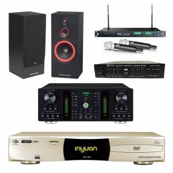 音圓S-2001 N2-150點歌機4TB+FNSD A-250+MIPRO ACT-869+CERWIN-VEGA SL-12+FBC-9900