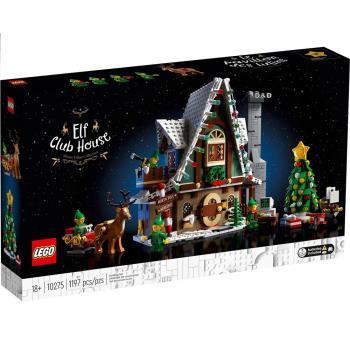 LEGO樂高積木 10275  202101 創意大師 Creator 系列 - 小精靈俱樂部 Elf Club House