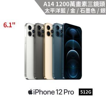 Apple iPhone 12 Pro 512G