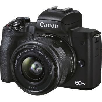 Canon EOS M50 II (M50 MARKII) 15-45mm STM 變焦組 (公司貨)