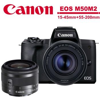 Canon EOS M50 Mark II (M50M2) 15-45mm+55-200mm IS STM 雙鏡組(公司貨)