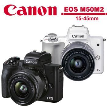 Canon EOS M50 Mark II (M50M2) 15-45mm IS STM 變焦鏡組(公司貨)