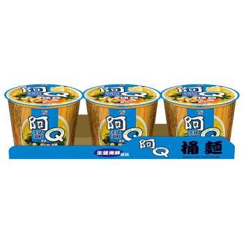 阿Q桶麵 生猛海鮮風味桶 3入/組