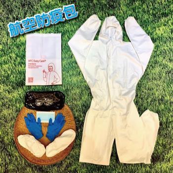【豪紳纖維】航空防疫拋棄式防護衣L號(醫療用)