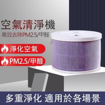 AHEAD領導者 小米空氣淨化循環風扇 DIY小米濾芯風扇 自製空氣清淨機淨化器 淨化風扇 除霧霾/PM2.5/甲醛/煙味 適用小米濾芯