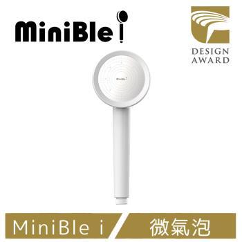 MiniBle i 除氯微氣泡蓮蓬頭