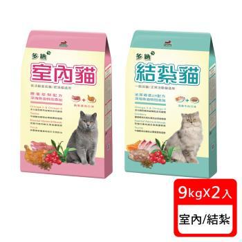 多納 貓飼料 室內貓+結紮貓9kg*2件組