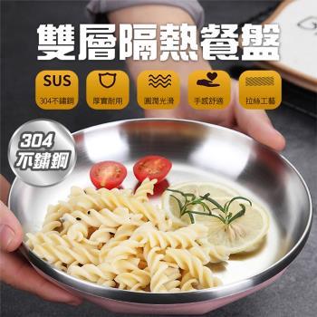 304不鏽鋼雙層隔熱餐盤(2入組)