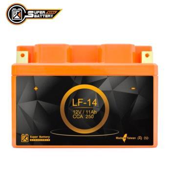 【Super Battery 勁芯】重型機車專用鋰鐵電池14號(LF-14)