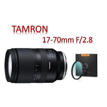 【新鏡上市】TAMRON 17-70mm F/2.8 DiIII-A VC RXD (Model B070) 【含CPL 偏光鏡】