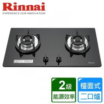 【林內Rinnai】  RB-202GH  - 檯面式防漏爐(鑄鐵爐架) -全省安裝偏遠地區除外