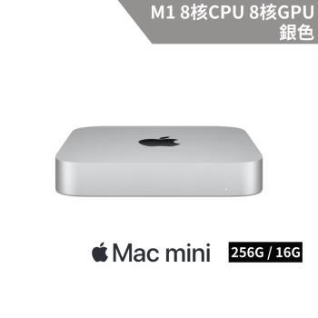 Apple Mac mini M1 8核心 CPU 與 8核心 GPU/16G/256G