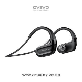 OVEVO X12 運動藍牙 MP3 耳機