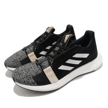 adidas 慢跑鞋 Senseboost Go 男款 海外限定 愛迪達 三線 緩震 路跑 穿搭 黑 白 G26943 [ACS 跨運動]