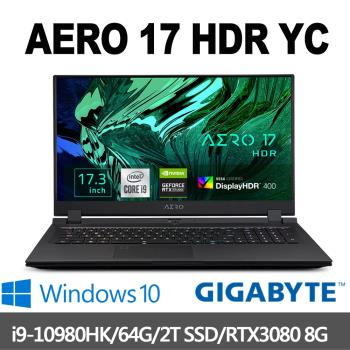 GIGABYTE技嘉 AERO 17 HDR YC 17.3吋UHD電競筆電(i9-10980HK/64G/2T SSD/RTX3080-8G)