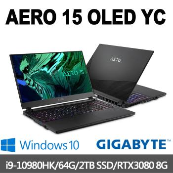 GIGABYTE技嘉 AERO 15 OLED YC 15.6吋UHD電競筆電(i9-10980HK/64G/2T SSD/RTX3080-8G)