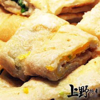 【上野物產】薄脆好煎 素食原味蛋餅皮 (1800g±10%/30片/包) x5包