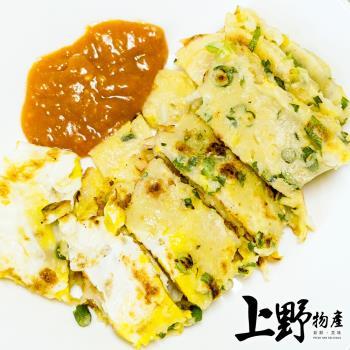 【上野物產】薄脆好煎 素食原味蛋餅皮 (1800g±10%/30片/包) x10包