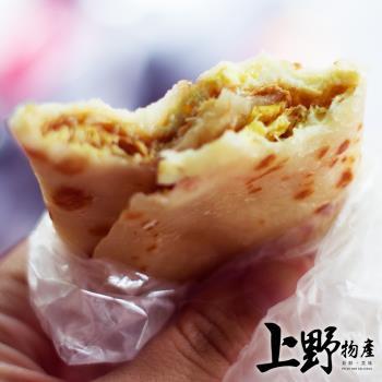 【上野物產】批發用  素食原味蛋餅皮 (1800g±10%/30片/包) x5包