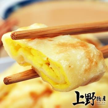 【上野物產】批發用  素食原味蛋餅皮 (1800g±10%/30片/包) x10包