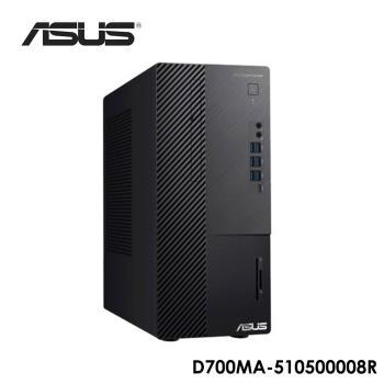 ASUS 華碩 D700MA-510500008R 六核心商用電腦主機 i5-10500 8G 1T+256G WIN10Pro