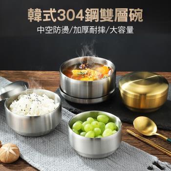 CS22 韓式304雙層不銹鋼帶蓋飯碗-直徑11.5cm