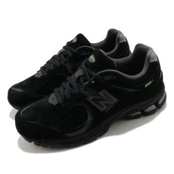 New Balance 休閒鞋 2002R 運動 反光 男女鞋 紐巴倫 經典款 情侶穿搭 麂皮 質感 黑 綠 ML2002ROD [ACS 跨運動]