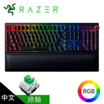 【Razer 雷蛇】BlackWidow V3 Pro 黑寡婦蜘蛛幻彩版 機械式鍵盤(中文/綠軸)