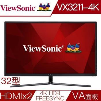 Viewsonic優派 VX3211-4K-mhd 32型VA面板4K解析度HDR電競液晶螢幕
